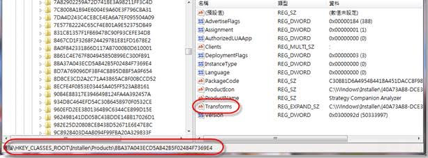 Error applying transforms  Verify that the specified
